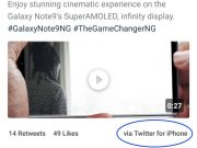 Samsung Nigeria
