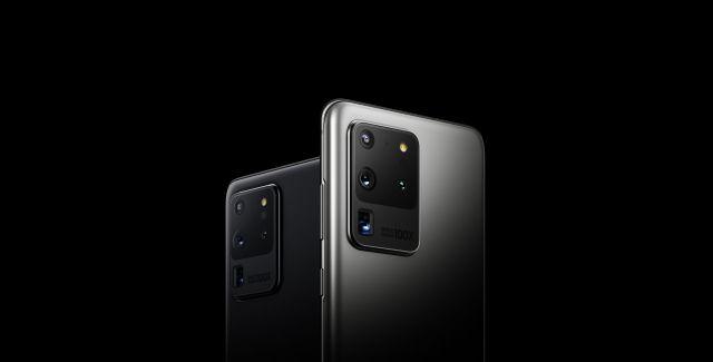 quad cameras galaxy s20