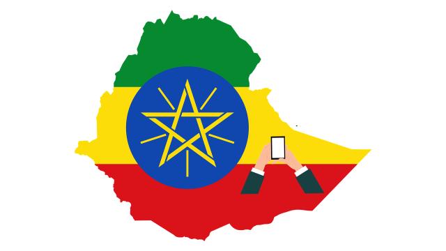 safaricom ethiopia