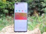 MPESA App Safaricom