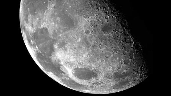 a lua bela