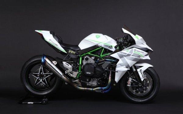 white moto H2R
