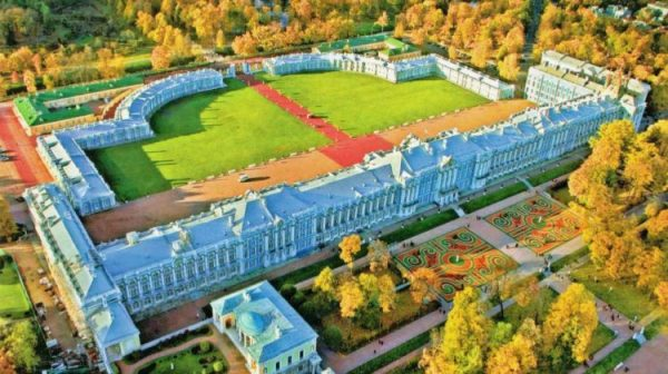 palácio incrivelmente grande