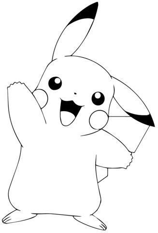 hiii Pokémon bom