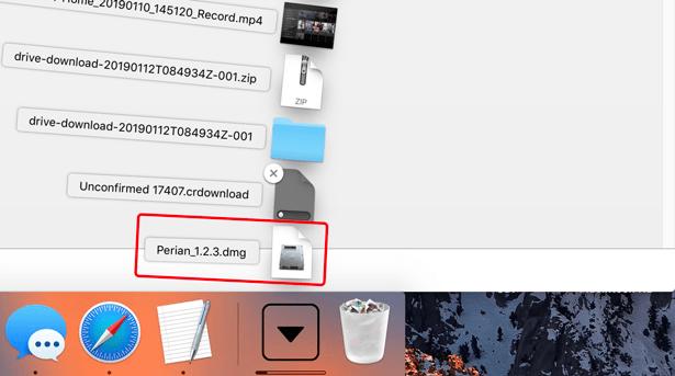 open perian downloaded file
