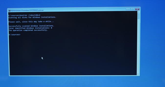 bootrec-command-rebuild-bcd