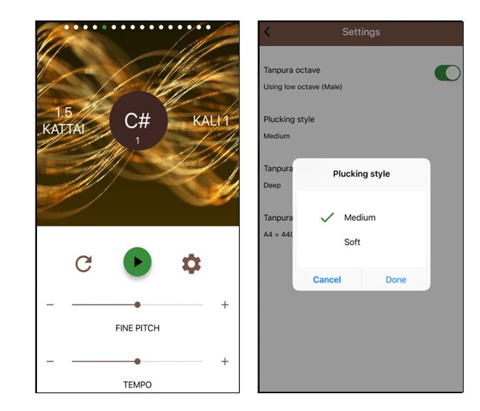 Dhwani Tanpura App Layout
