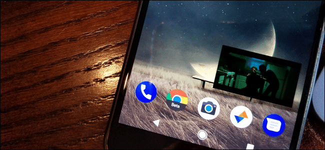How to Enable Picture-in-Picture mode in Infinix Note 4