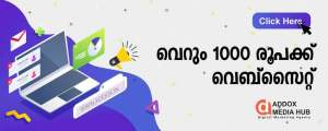 AddoxMediaHub-Advertsing-Perinthalmanna