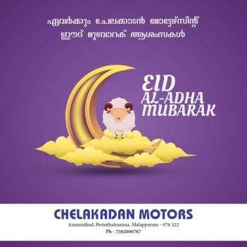 Eid-Mubarak-Poster-Designing-Concepts-Chelakdan-Motors
