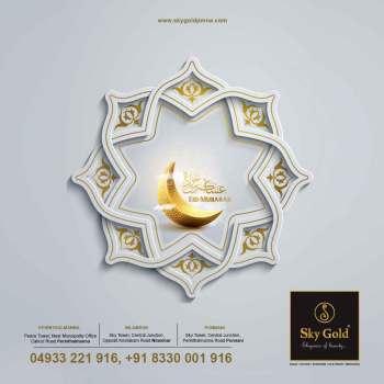 Eid-Mubarak-Poster-Designing-Concepts--Sky-Gold