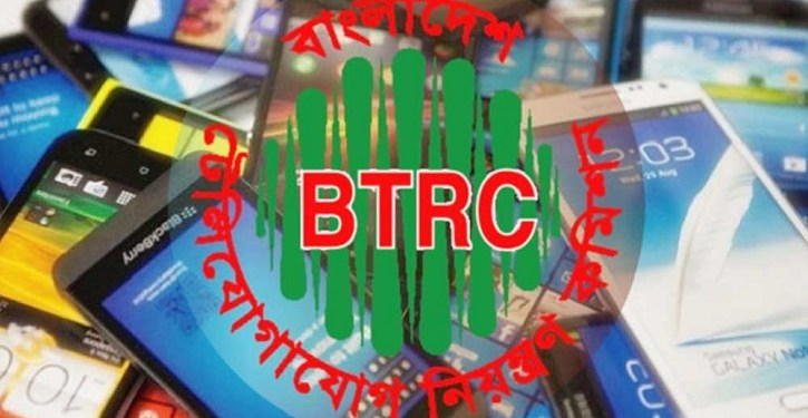 Used illegal, unregistered mobiles won't be blocked: BTRC