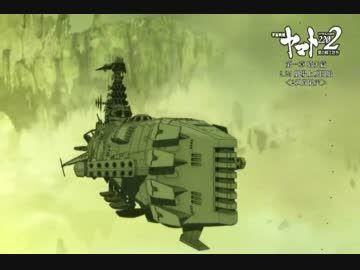 ガトランティス 大型戦艦 衝撃砲装備
