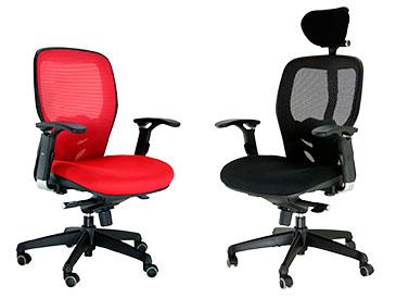 SILLA-BEA  - Mobiliario de Oficina