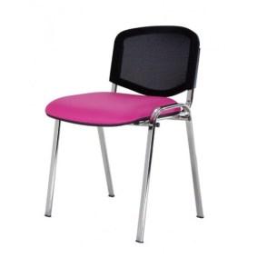 silla-GOA-  - Mobiliario de Oficina