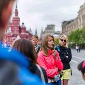 curso monitor turistico