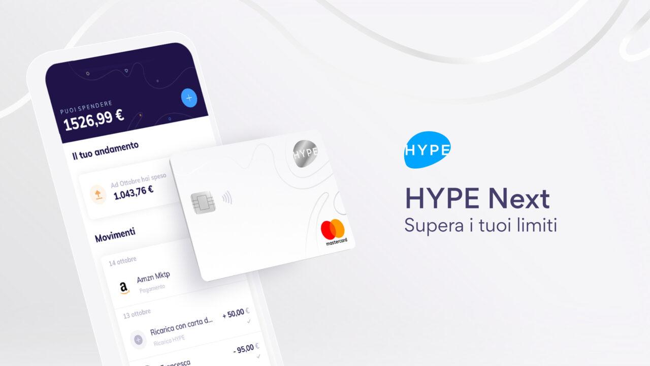 HYPE NEXT, il nuovo conto digitale senza vincoli di deposito