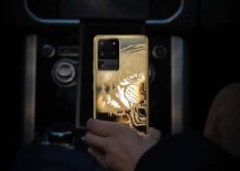 Samsungist on Instagram S20 Ultra GOLD B9JPG 1