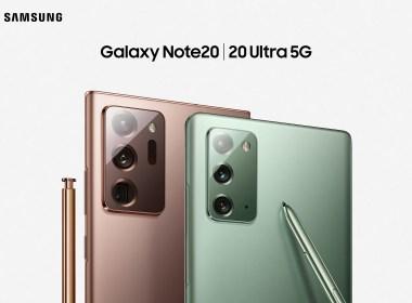 Galaxy_Note20