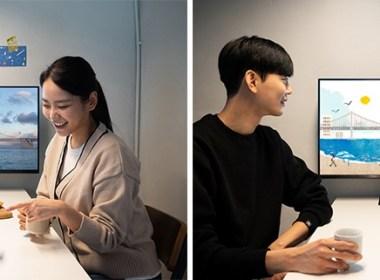 gente-Smart Monitor-Samsung