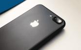 iPhone 7 hallan desagradable característica