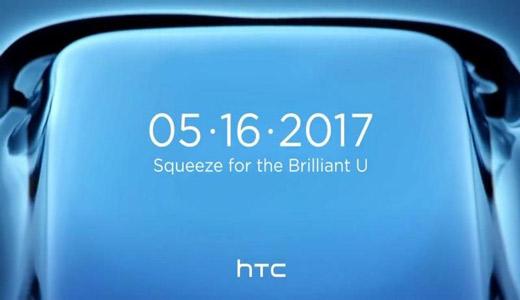 HTC U 11 in un nuovo video teaser