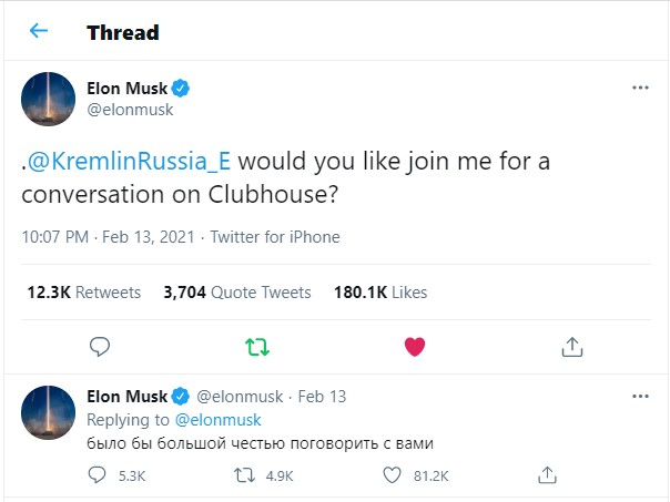 Elon Musk invite Putin for a chat on Clubhouse