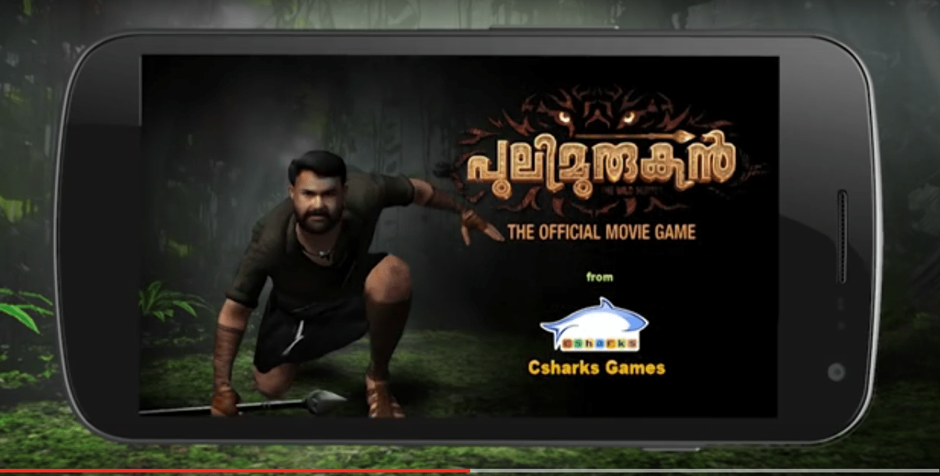 pulimurugan Game