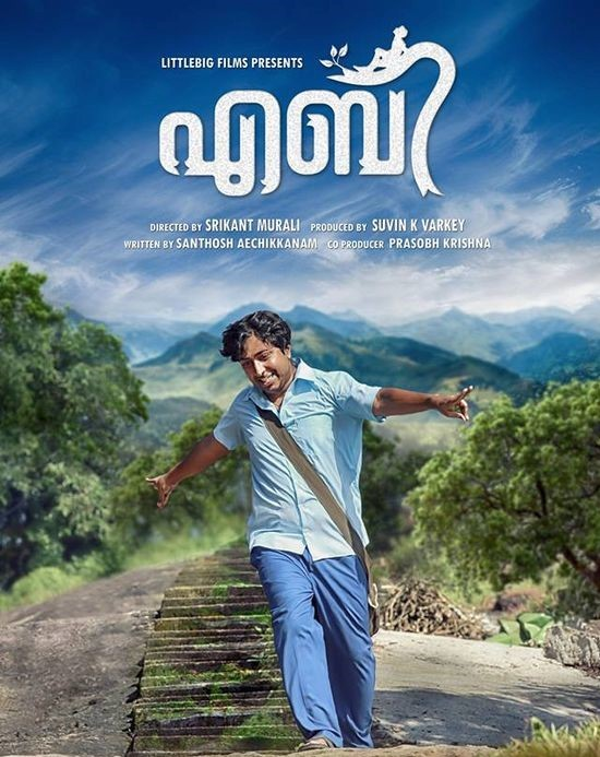 aby malayalam movie review
