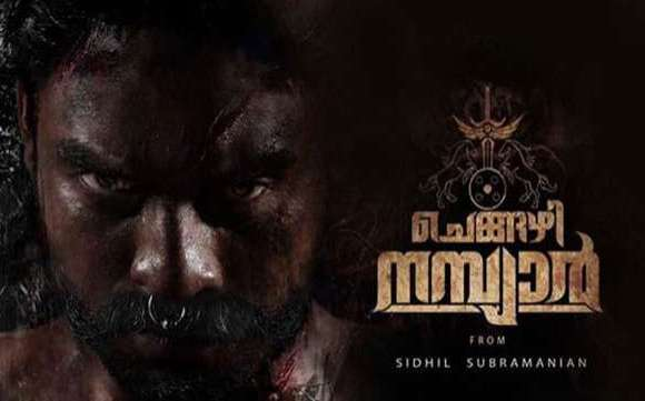 Tovino's Chengazhi Nambiar, the next 100 crore Malayalam Movie Secrets.