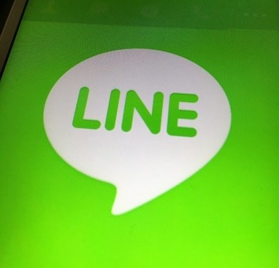 LINE APP ACCOUNT SIGN UP