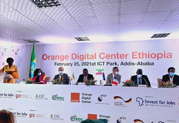Orange Digital Center in Ethiopia