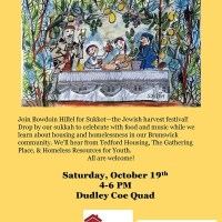 Join Us for a Sukkot Celebration on Saturday, October 19th