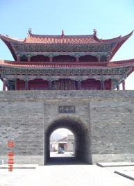 old gate dali.jpg