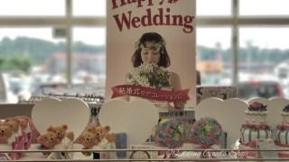 <100均ウェディングアイテム>結婚式に使える、ダイソーの新商品情報