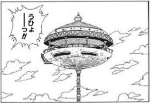 カリンの塔の場所、名前、国は?
