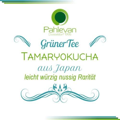 Grüner Tee Tamaryokucha | aus Japan leicht würzig nussig Rarität von Tee Pahlevan