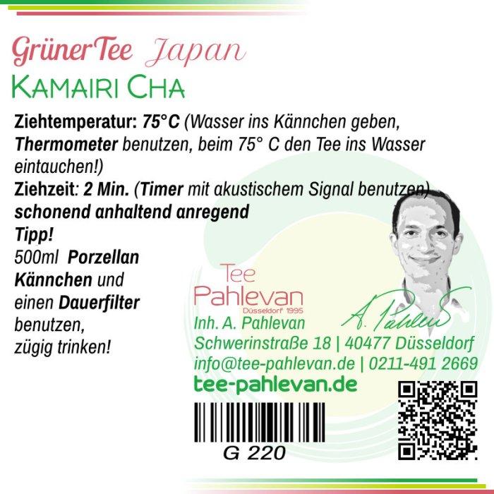 Grüner Tee Kamairi Cha | 75°C, Ziehzeit 2 Minuten anhaltend anregend von Tee Pahlevan