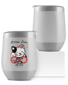 Kitten Design Custom Tumbler