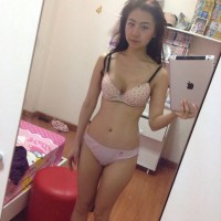 Cute asian teen selfie nude with ipad apple 2019