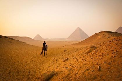 Великата Пирамида в Гиза