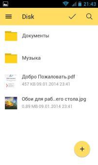 yandex.disk.02