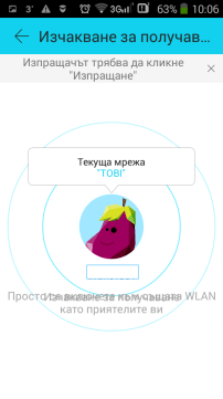 Shareit идеалното безжично приложение за споделяне
