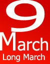 9th March Long March