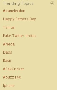 PakCricket as the 8th trending topic on twitter