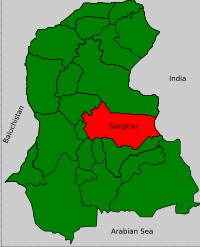 Sanghar_District Sindh