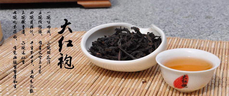 Wuyi-oolong teelehtiä ja teekuppi