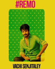 Remo movie tshirt
