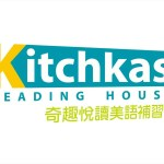 Kitchkas' Reading House