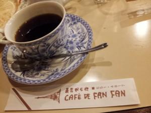 お気に入りの喫茶店